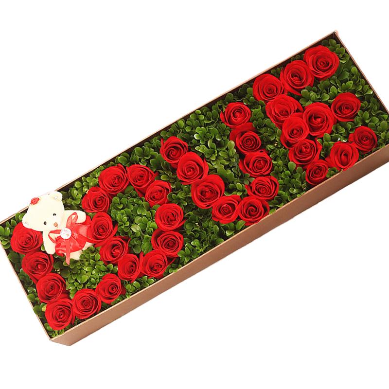 鲜花/Love:33支红玫瑰+卡通小熊+绿叶配材 花 语:倾心相遇