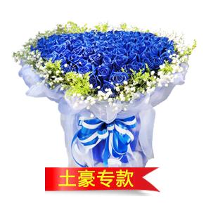 鲜花/偷不走的爱:99枝蓝色妖姬 包 装:蓝色皱纹纸内衬、外围白色纱