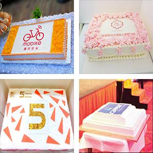 蛋糕/定制数码庆典蛋糕: 鲜奶蛋糕,可定制  [包 装]:高档礼盒包装