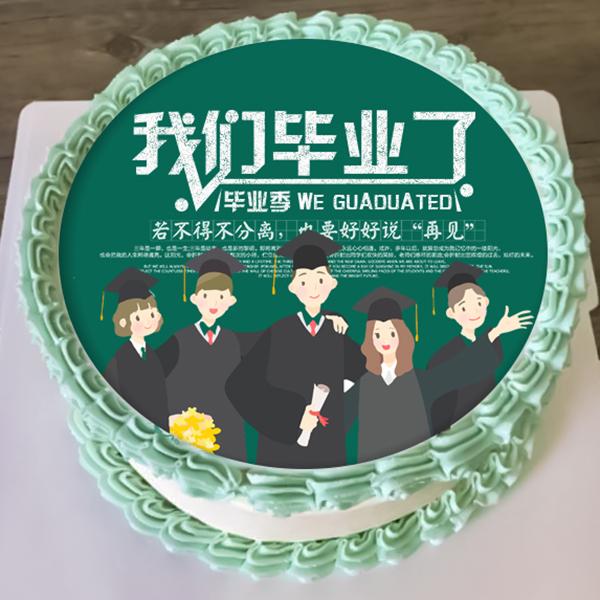 蛋糕/感谢时光: 进口优质淡奶油,数码打印蛋糕。  [包 装]