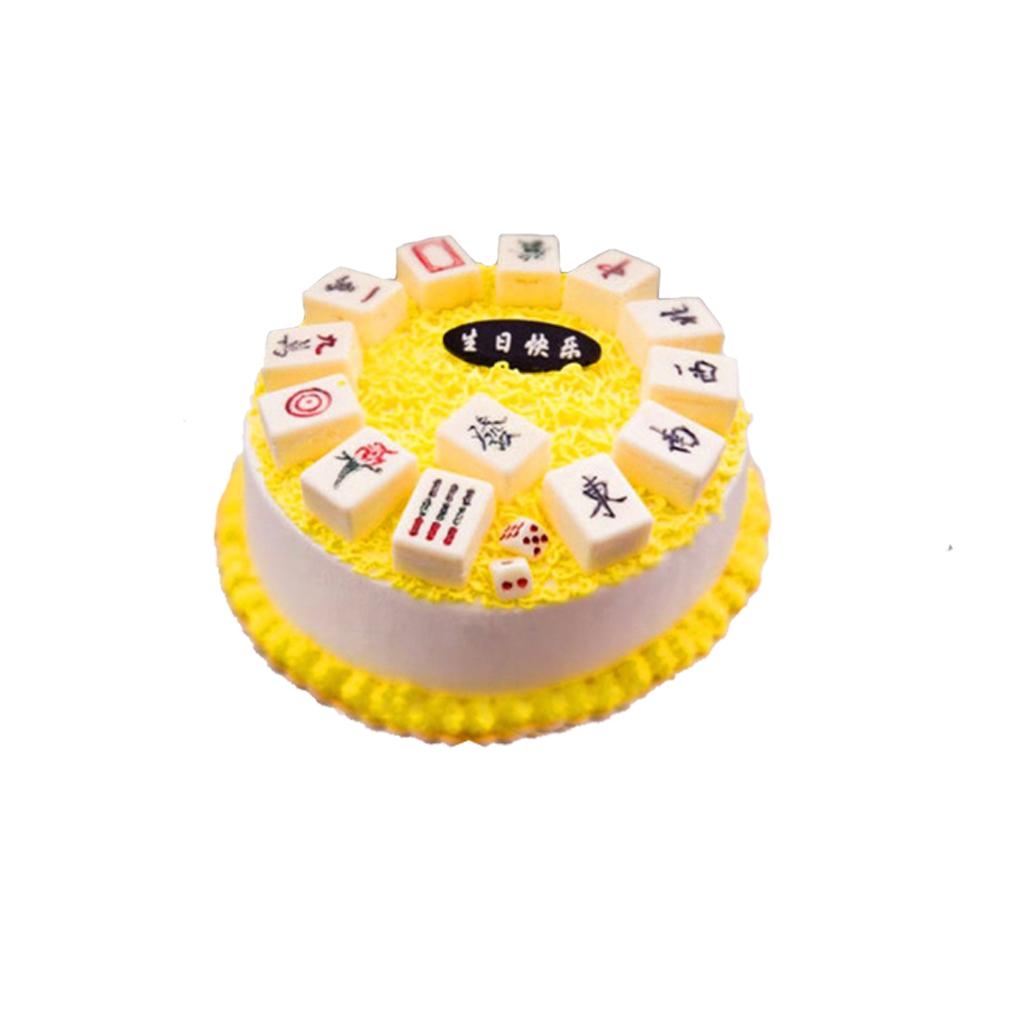 蛋糕/【麻将蛋糕】开门红: 圆形鲜奶蛋糕,巧克力麻将艺术装饰,黄色奶油流苏