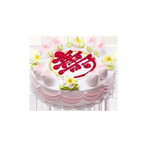 蛋糕/福寿双全: 祝 愿:福寿双全,幸福康泰 保 存:0-4°C