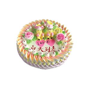 蛋糕/真爱一生: 圆形鲜奶蛋糕,中间做两个小人。  [包 装]