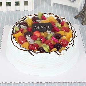 蛋糕/父爱如山: 新鲜奶油搭配时令水果  [包 装]:高档礼盒