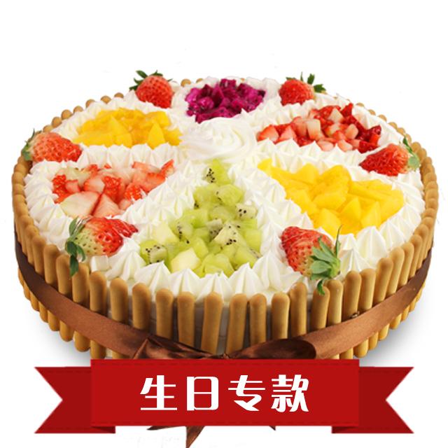 蛋糕/快乐无限: 圆形欧式水果蛋糕,拇指饼干围边  [包 装]