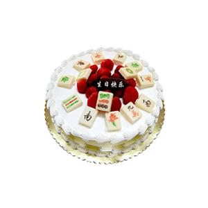 蛋糕/【麻将蛋糕】碰碰胡: 圆形欧式水果蛋糕,时令水果搭配  [包 装]