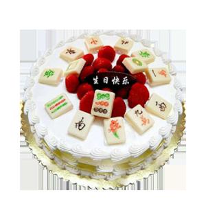 蛋糕/【麻将蛋糕】碰碰胡:鲜奶鸡蛋胚+巧克力装饰 祝 愿:逢赌必赢,杠上开花