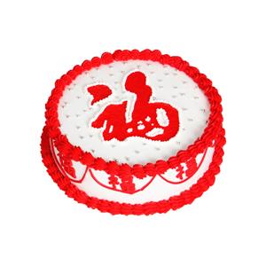 蛋糕/新春福运来: 新鲜奶油,鸡蛋牛奶戚风胚  [包 装]:高档