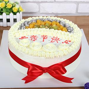 蛋糕/母亲节快乐: 时令水果,搭配新鲜奶油  [包 装]:高档礼