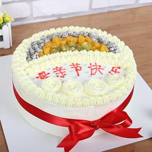 蛋糕/母亲节快乐:鲜奶蛋糕搭配新鲜水果,中层水果夹层 祝 愿:母亲节