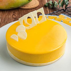 蛋糕/甜心芒果:新鲜水果融合成完美慕斯 祝 愿:爱是牵挂,是思念,