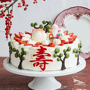 蛋糕/福寿绵延: